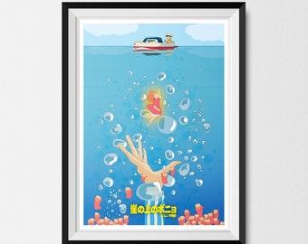 PONYO, Studio Ghibli, Inspired, Anime Print A3 (297x420mm), Anime Gift