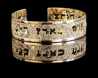 Hebrew Quote jewelry, Gold cuff, Psalm jewelry, Spiritual jewelry, Hebrew jewelry, Religious bracelet, Unique Jewish jewelry