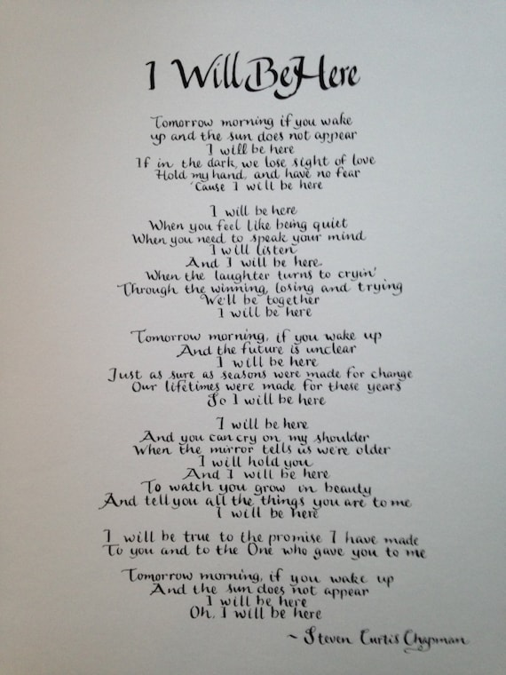 11 x 14 steven curtis chapman song i will be here on acid free like this item stopboris Gallery