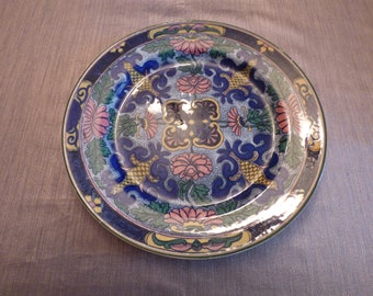 Royal Doulton Persian Design Plate