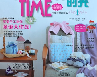 Cotton Time Japanese Craft Magazine (In Chinese)