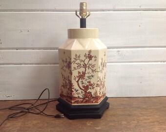 Vintage Asian Lamp