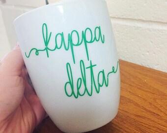 Custom Script Mug: Any Words Can Be Printed!