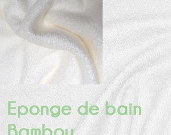 Eponge de bain bambou Blanc certifiée Oekotex, douce et absorbante  (au mètre)