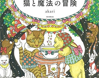 Cat and magic of adventure akari Coloring Book for adult Japanese Colouring Book by Otter, akari, Cats coloring pages book