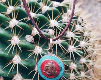 Boho Choker, Choker, Leather Chocker, Tibetan Necklace, Boho Jewelry, Bohemian Necklace, Boho Fashion Necklace,