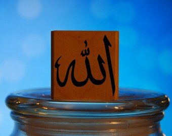 Allah Symbol Rubber Stamp Mounted Wood Block Art Stamp