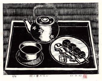 "Japanese Ukiyoe, Woodblock print. Sosaku-Hanga, ""Dumpling"""