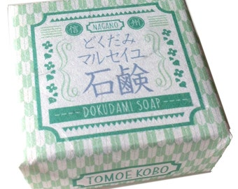 Dokudami cold process soap 75g/2.7oz