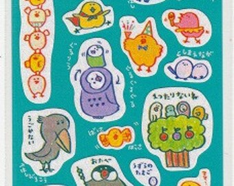 Japanese Cute Stickers - Paper Stickers - Reference A3245-46