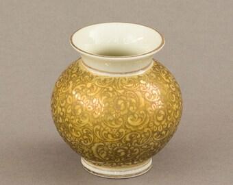 ALKA Kunst - small vintage porcelain vase