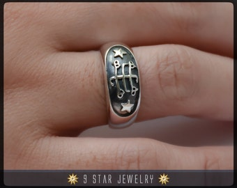 Silver Baha'i Ring Stone Symbol Ring - Sizes 4 to 13 - BRS4
