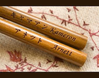 Custom Chopsticks - Beautiful Fine Wood