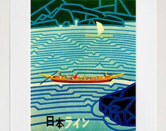 Japan Travel Print Japanese Poster Wall Art (XR140)