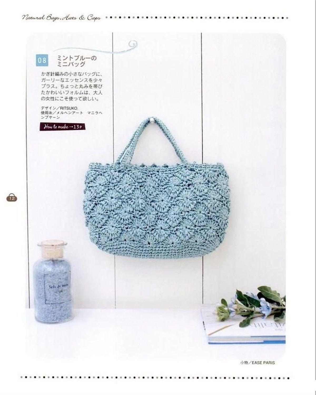 Natural bolsas, sombreros & Caps 6516 Crochet japones PDF libro del ...