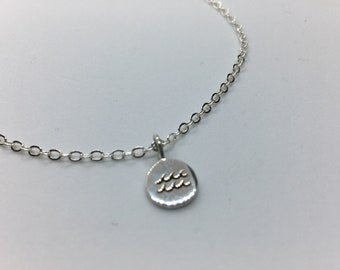 Sterling Silver Ocean Wave Necklace, Sea Jewelry, Beach Life Art! Custom Chain Length, Gift Bagged. Makes A Unique Gift!
