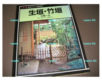 Vintage Japanese How to Build Bamboo Fence Hedge Gardening Book out of print