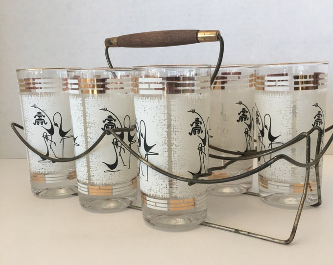 1960 Highball Glasses with Carrier/Bar