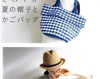Eco Andaria Cool Summer Bags and Hats - japanese craft book MM