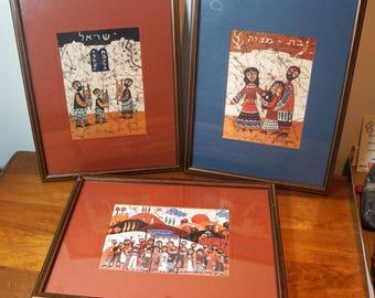 Judaical Celebration Prints by Batik Artist Goldfarb Wedding Bat Mitzvah and Bar Mitzvah