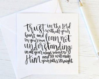 Trust in the Lord Christian Greetings Card - Blank Card - Faith Card - Encouragement Card - Graduation Card