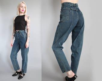 "SALE - Vtg 90s High Waist Jeans 25"" Waist sz XS/S"