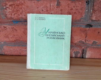 Ukrainian-English dictionary USSR Soviet Union book Translator Made in Ukraine Small format book Made in ussr Soviet vintage Soviet souvenir