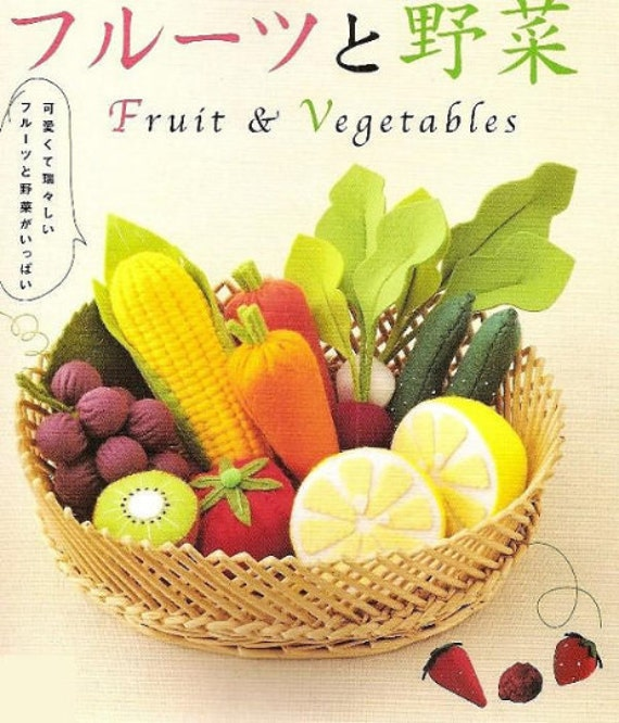 Fieltro de frutas y verduras patrón PDF japonesa Kawaii