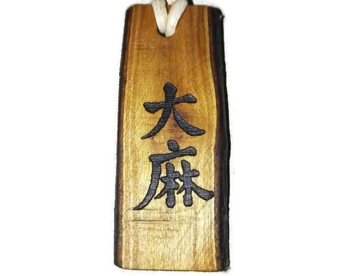 Bespoke Dama Necklace Ancient Chinese Symbol for Cannabis Hemp Marijuana Wooden Charm Pendant Wood Choker Handmade Charm Jewellery #Cannabis