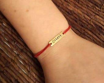 Couples Bracelet, Name Bracelet, Engraved Bracelet, Yellow Brass Bracelet, Waxed Cord Bracelet, Hand Stamped, Personalized