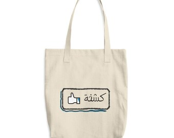 Kash5a Arabic Tote Bag