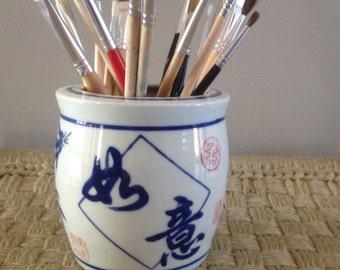 blue & white vase / pencil holder / Asian symbols