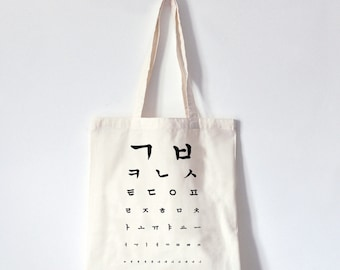 Korean optical test TOTEBAG