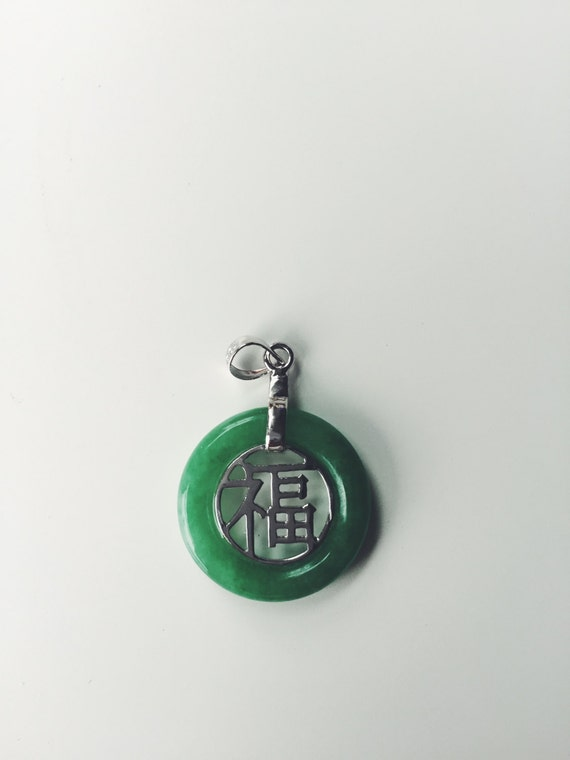 Hollow jade pendant with silver chinese character fu hollow jade pendant with silver chinese character fu in the middle chinese jade jewelry jade silver pendant aloadofball Images