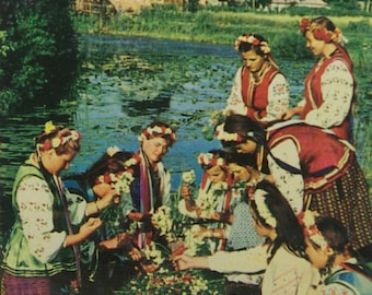 Soviet Vintage Postcard/Pagan Holiday/Collectible Cards/Ukrainian Girls/Wreath Making/Summer Solstice/Rare Postcard/Traditional Outwear/