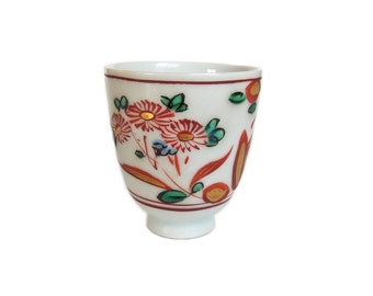 Antique Japanese Saké Cup. Japanese Kutani Porcelain with Flowers and Leaves. Japanese Pottery. Ceramic. Gui Nomi. Green and Red.
