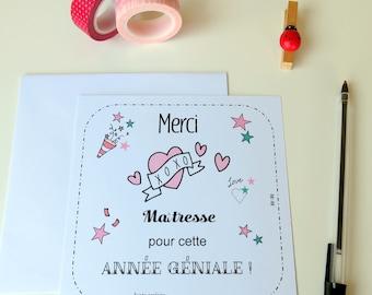 Carte Merci Maîtresse - Coeur rose - Carte pour la maîtresse - Carte à écrire - Pour dire merci - Pour la maitresse - Carte cadeau maitresse
