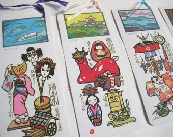 Retro Japan Bookmark Set - Traditional Crafts from Shikoku