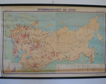 Vintage Pull Down Wall Map of Russia - Printed 1973
