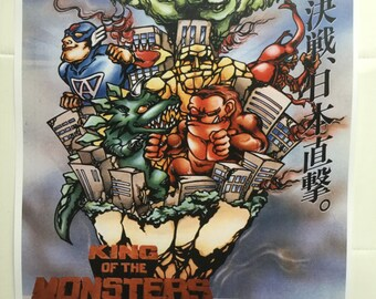 King of monsters new geo japan arcade  Poster Print In A3 #retrogaming please read description
