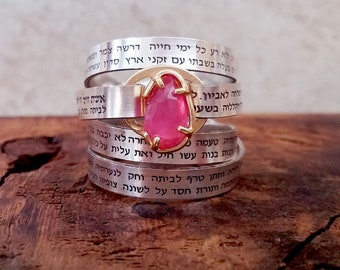 Woman of Valor, Eshet Chayil Silver Ruby ring, Bible verse, Jewish, Hebrew letters ring, Judaica ring, Anniversary ring, Love ring