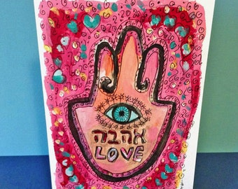 Hamsa LOVE, Jewish Wedding Card, Hand Painted Jewish Card, Hamsah Eye, Jewish Art, Hand Painted Card, Chamsa Hand Art, Congratulations Card
