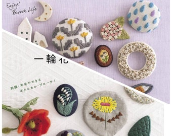 Two Cute Embroidery Flower Brooch Craft Book, Japanese Craft Book, Wool Felt PDF