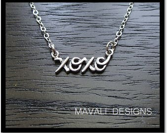XOXO Necklace, Hugs and Kisses, Sterling Love Necklace, Mother's Day Gift, Valentine Gift, Daughter's Gift, XO Charm, Sterling XOXO Charm