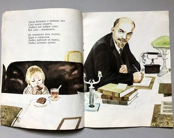 Lenin and a Girl. Soviet PROPAGANDA Book by M.Rylskiy. USSR 1976. Soviet illustrations. Kid's book