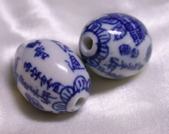 Vintage Blue Flower Chinese PORCELAIN Beads 18mm pkg 2 POR157