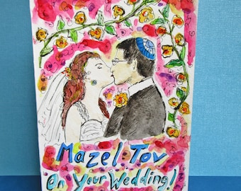 Wedding Greeting Card, Mazel Tov Card, Jewish Wedding Gift, Wedding Kiss, Hand Painted Card, Congratulations, Watercolor Card, Best Wishes