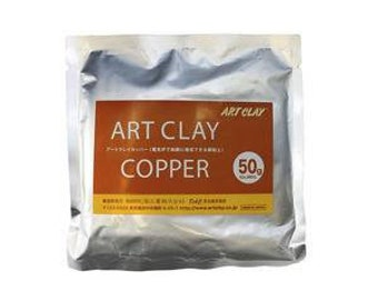 Copper Art Clay 50g