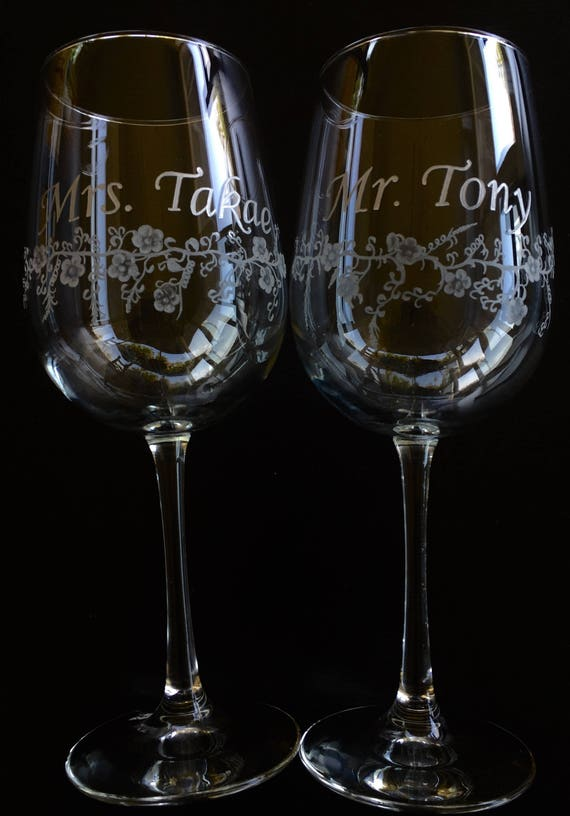 Pair of Toasting Wine Glasses Hand Engraved stunning
