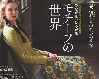 Keito Dama 177 - Japanese Craft Book - Crochet Patterns - Knitting Patterns - PDF - ebook - Instant Download